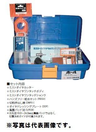 【送料無料】 ミヤナガ DM230BOX ミストダイヤドリル ネジタイプ BOXキット, ドールハウス Morefun 369cd03b