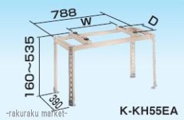 オーケー器材 RAキーパー 平置台 塗装仕上げ K-KH55G