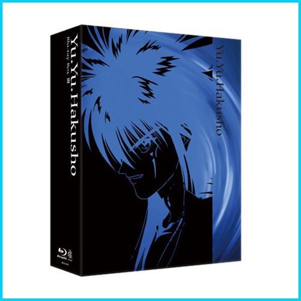 【一部予約!】 3<最終巻> Blu-ray BOX 幽☆遊☆白書-テレビ周辺機器