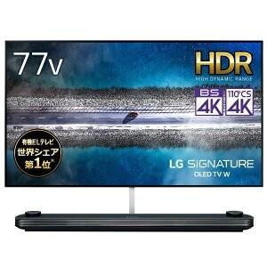 最新エルメス 4Kチューナー内蔵有機ELテレビ OLED77W9PJA 77V型 【壁掛け専用モデル】LGエレクトロニクス 4K対応BS・CS-テレビ本体