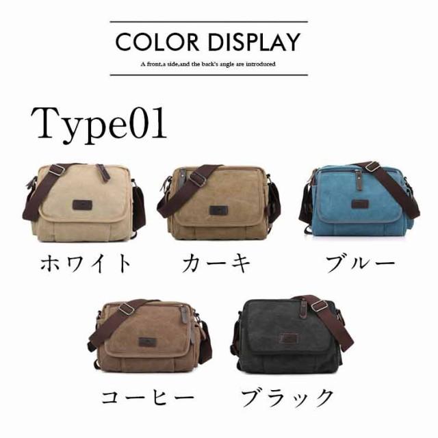 cec131319157 ショルダーバッグ メンズ 帆布バッグ キャンバス 人気 バッグ メンズ 通勤 メンズバッグ カジュアル バッグ 斜めがけ
