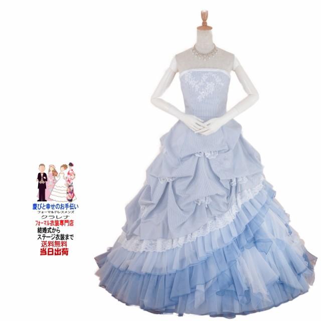 356832590ac28 ロングドレス  送料込 無料  二次会 花嫁 ウエディング 演奏会 水色 白ストライプ カラー