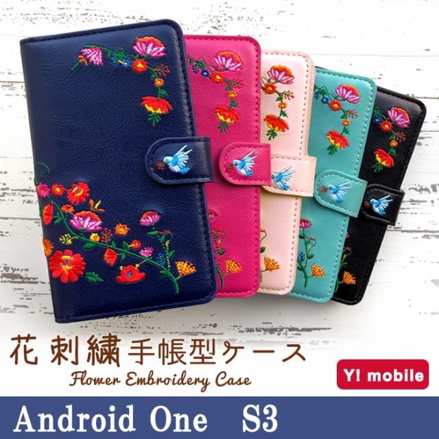 9e62aebd63 Android One S3 ケース カバー 手帳 手帳型 花刺繍 スマホケース スマホカバー アンドロイドワン S3