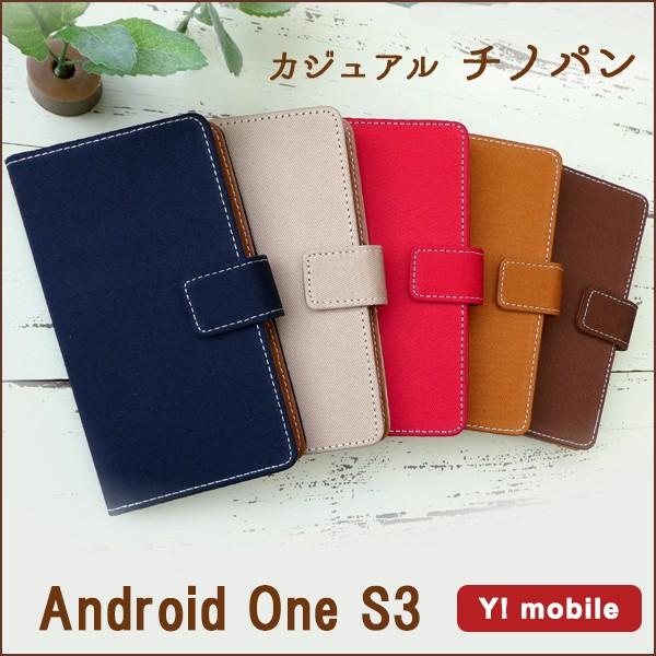 2d185d5454 Android One S3 ケース カバー 手帳 手帳型 チノパン風 スマホケース スマホカバー アンドロイドワン S3