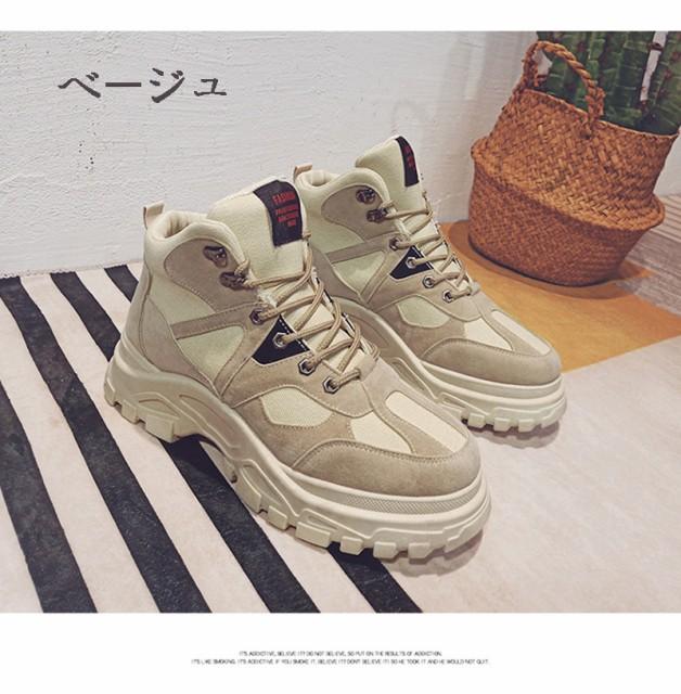 おしゃれ メンズ カジュアル 冬用 ブーツ スランニングシューズ ジュニア 冬靴 メンズ スニーカー バスケットボールシューズ 滑らない靴 au  Wowma!(ワウマ)