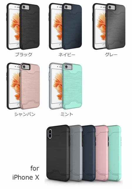 faa385976e iPhone 8 PLUS ケース iPhone8 Plus ケース アイフォン8プラスケース メタル レイヤード アルミ ハード カード