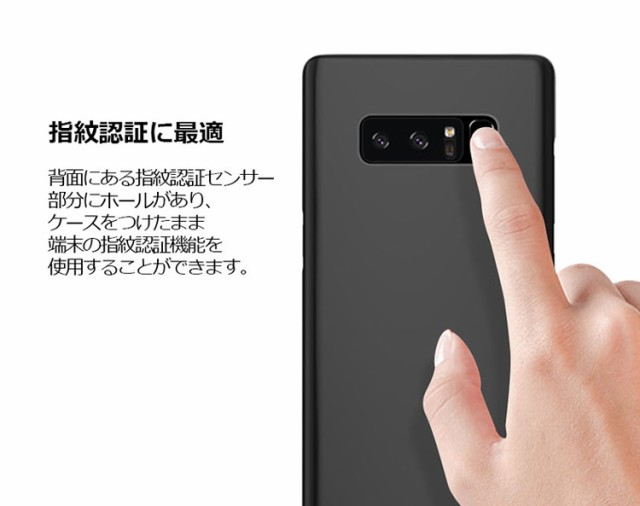 Galaxy Note8 ケース Matchnine HORI マッチナイン ホリ ギャラクシーノート8 カバー SC-01K SCV37 お取り寄せ