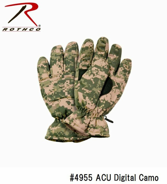 woodland camo insulated gloves rothco 4944