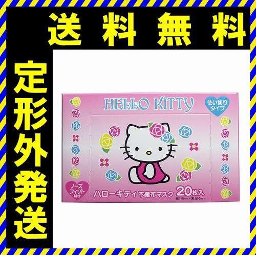 海外 限定 キティ キティちゃん アクセサリー キティ