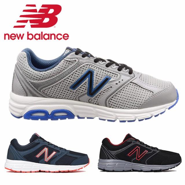 03c0aa0e32eea ニューバランス メンズ スニーカー M460 ジョギング ランニング シューズ ブラック 黒 シルバー グレー 灰 幅2E new balance