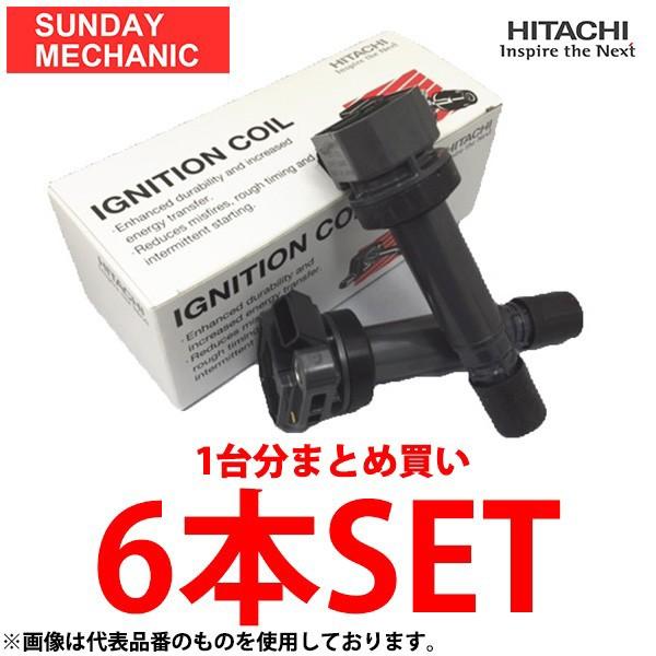 品質保証 HITACHI 日立 イグニッションコイル 6本セット セドリック H11.06~ ENY34 ターボ用, テンノウジク 9087516c