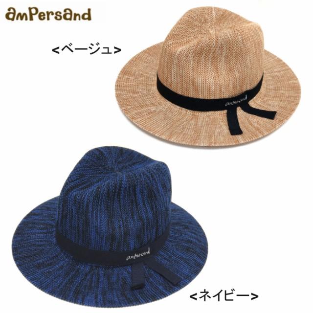 e6ac0f4277d6f 【Ampersand】アンパサンド キッズ ハット帽子(ベージュ ネイビー)(52~56センチ