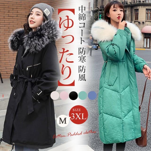 中綿コート ロング丈 厚手 ロングコート レディース 大きいサイズ 冬コート ロング 暖かい 冬対策 保温 アウター アウトドア 新作 大きい