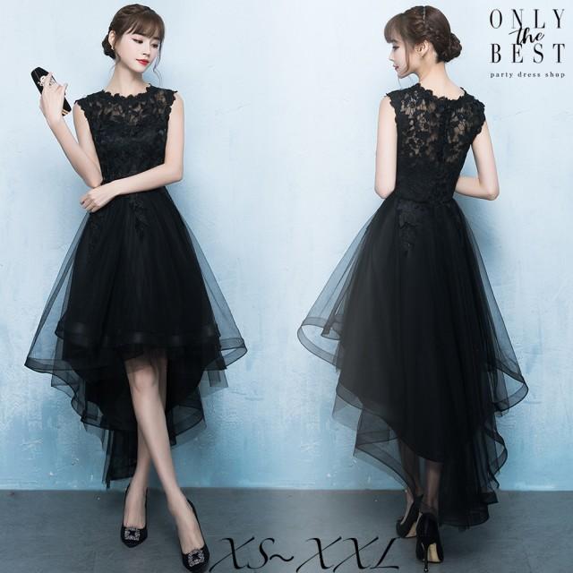 b96be1aed26a0 フィッシュテール ドレス パーティードレス オフショル フォーマル ワンピース 結婚式 お呼ばれ パーティドレス キャバドレス 黒