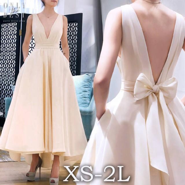 42e457d4f5cba オフショルダー スリット入り ウェディングドレス 白 二次会 花嫁 カラードレス 大きいサイズ ウェディング 白 ワンピース