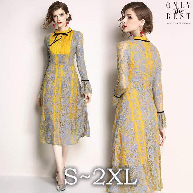 539a6ac2c925d レースワンピース 結婚式 パーティードレス 袖あり 大きいサイズ ロング 20代 30代 40