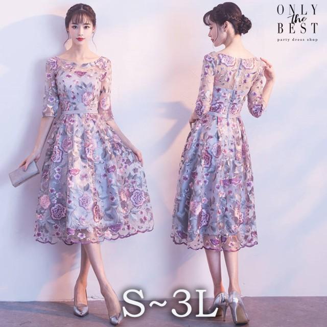 3fc7632d4c5e8 花柄 刺繍 ワンピース 結婚式 ドレス お呼ばれ ワンピース 30代 パーティードレス ミモレ丈 袖