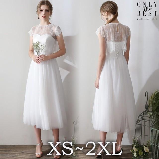f296c062fa280 大人気 チュール ウェディングドレス 白 二次会 花嫁 カラードレス 大きいサイズ ウェディング 白 ワンピース ドレス ロング