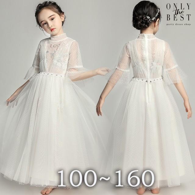 6ccd65aaac9e80 送料無料 花 ロングドレス ホワイト ピアノ 発表会 ドレス 子供 130 140 150 160 ドレス
