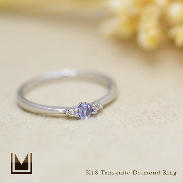 最も優遇の タンザナイト ダイヤモンド リング ゴールド K18 送料無料 18K 18金 12月誕生石 プレゼント 天然石, 制服マート 9950a12b