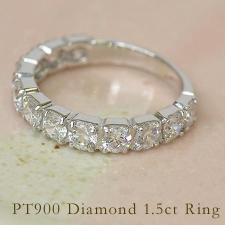 多様な ダイヤモンド エタニティリング プラチナ900 ダイヤモンド ダイヤ1.5ct SIクラス 送料無料 PT900 Pt900 Pt900 プラチナ900 4月誕生石 プレゼント 天然石, オオムラシ:a6da05a3 --- chevron9.de