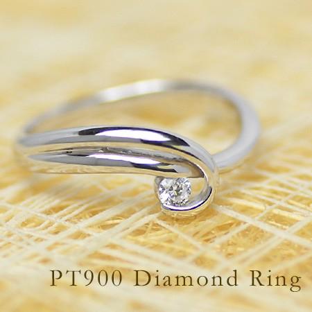 お買い得モデル ダイヤモンド プラチナ900 送料無料 プレゼント 18K リング *月誕生石 18金 天然石-指輪・リング