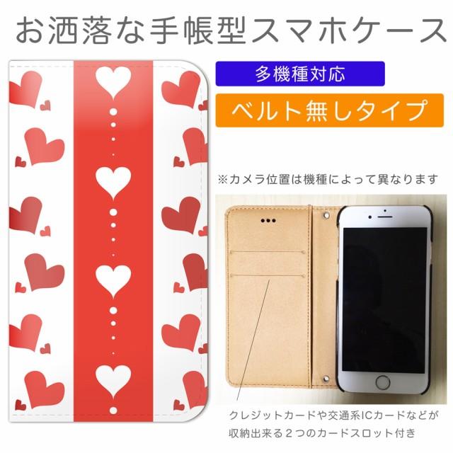 ea913a7073 ほぼ 全機種対応 手帳型 ベルト無し スマホ ケース iPhoneXR Xperia ストライプ ハート 赤 かわいい