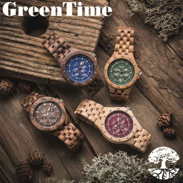 e82e5f284e 【送料無料】GreenTime グリーンタイム 腕時計 クォーツ ギフト 木製 ハンドメイド マルチファンクション イタリア メンズ