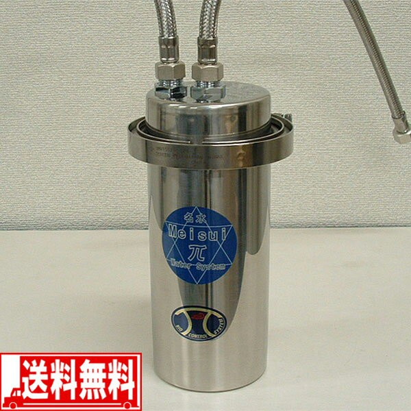 一番人気物 パイウォーター 浄水器 名水 収納タイプ M 【smtb-F】 送料無料, ORISEK.ONLINE 4f0e95d6