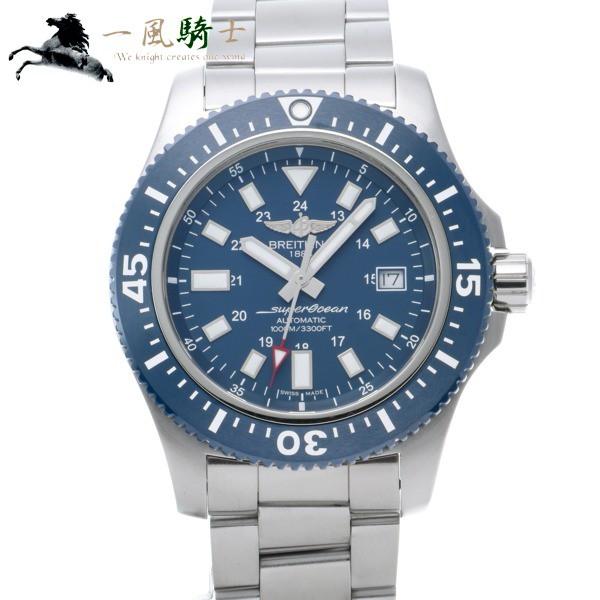 【正規通販】 スペシャル M1739313/BE92  340532 44 BREITLING ブライトリング スーパーオーシャン-腕時計メンズ