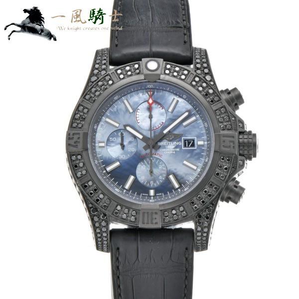 【完売】  BREITLING ブライトリング スーパーアベンジャー II ブラックスティール II M13371BU/BE52  345943, 安全靴の専門店のんほいシューズ:b8492a94 --- chevron9.de