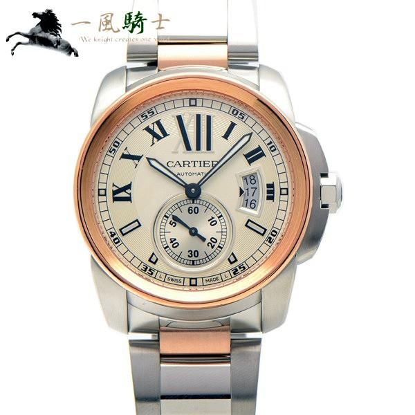 登場! ドゥ 302977【】【Cartier】【カルティエ】カリブル カルティエ W7100036-腕時計メンズ