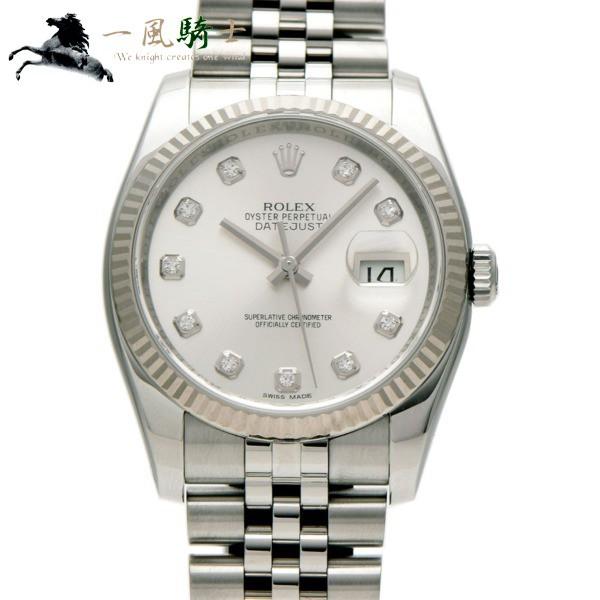 本物保証!  322850【】【ROLEX】【ロレックス】デイトジャスト 116234G G番-腕時計メンズ