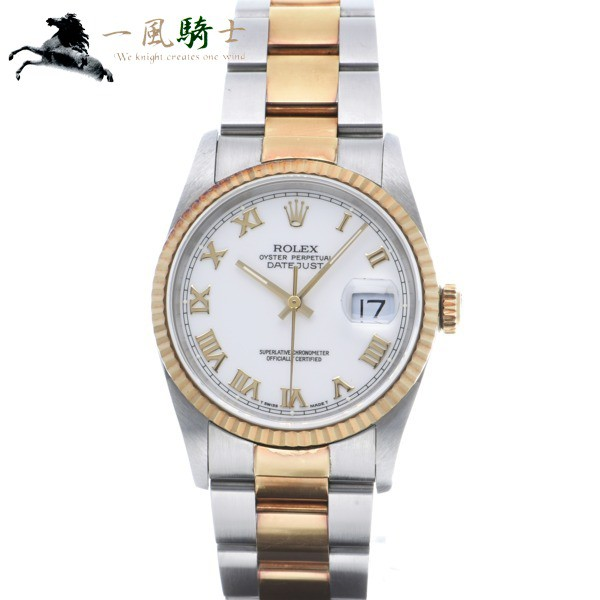 【再入荷!】 ROLEX ロレックス デイトジャスト 16233 E番  348860-腕時計メンズ