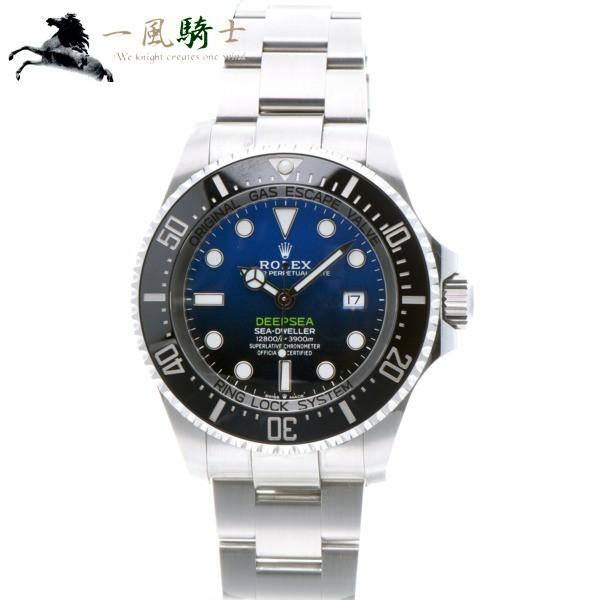『3年保証』 ディープシー ROLEX ロレックス シードゥエラー Dブルー 126660 ランダム品番  355859-腕時計メンズ