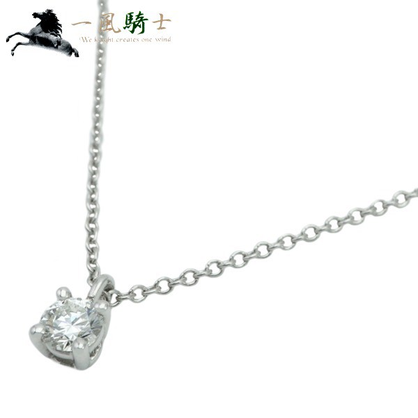 【国内発送】 TIFFANY&Co. ソリティア ネックレス PT950×1Pダイヤモンド  (337885), 専門店 中江:7689c368 --- chevron9.de