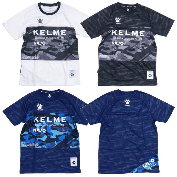 34dbacfb69955c 【夏物セール】 半袖プラクティスシャツ/プラシャツ 【KELME-ケルメ】 フットサルウェア