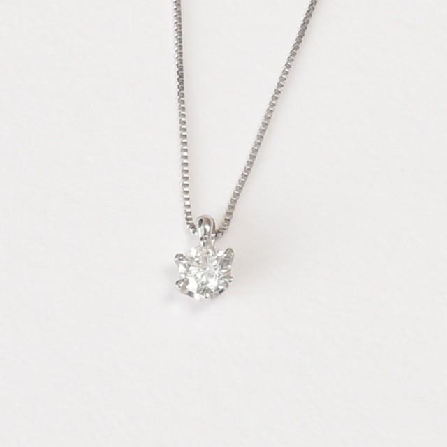 ラウンド  K18WG ダイヤモンドネックレス 6本爪 K18WG 一粒ダイヤ 0.2ct【ジュエリーケース付き】, ぎおん:9030b2fe --- oeko-landbau-beratung.de