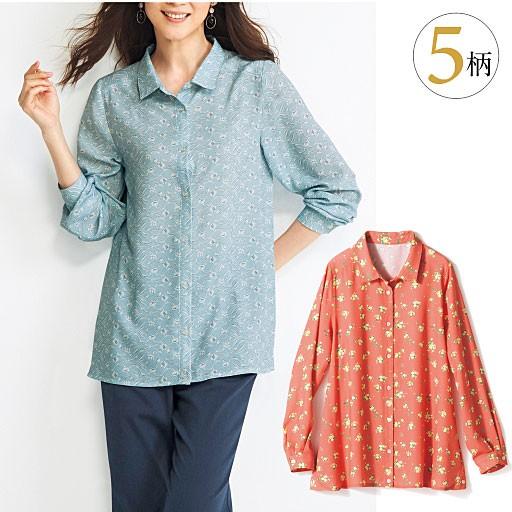 【バーゲン】レギュラーシャツ M L LL|1607-874904