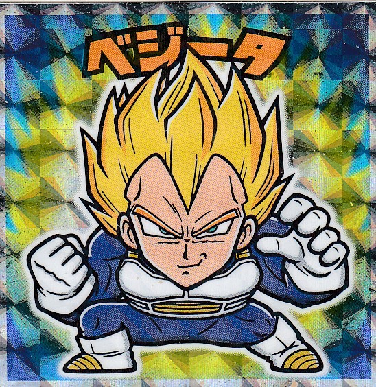 Z 02ベジータ 超サイヤ人 初覚醒時 ビックリマンチョコ