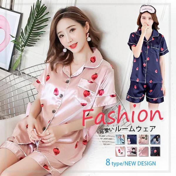 8be3758356c357 パジャマ ルームウェア レディース 春夏 前開きシャツパジャマ 半袖 韓国風 花柄 上下