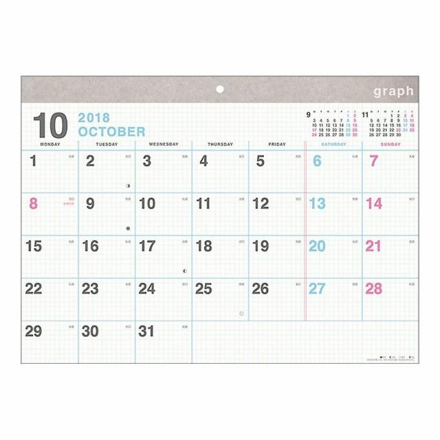 月曜始まり カレンダー 2019年 壁掛け スケジュール design graph a3