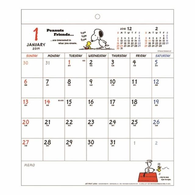 スヌーピー peanuts 2019年 カレンダー 壁掛け ホワイトボード