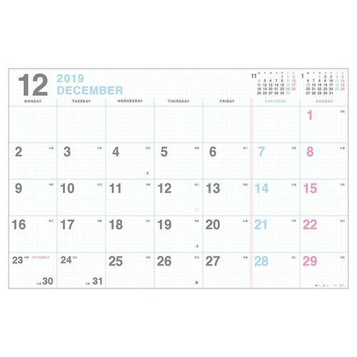 カレンダー 2020年 壁掛け 月曜始まりスケジュール Design Graph A3 420297mm シンプル オフィス 2020 Calendar
