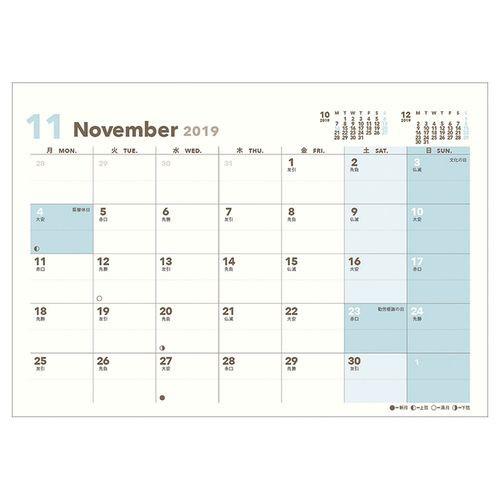 カレンダー 2020年 卓上 月曜始まりスケジュール Design Color Block 182138mm シンプル オフィス 2020 Calendar メール便可