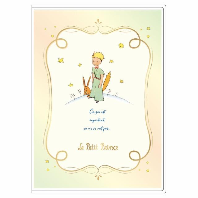 星の王子さま 手帳 2020 年 B6 マンスリー ガントチャート 王子さまとキツネ 絵本キャラクター スケジュール帳 令和2年 手帖 メール便可