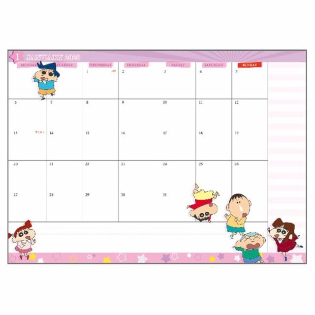 クレヨンしんちゃん 2020 年 手帳 B6 マンスリー スケジュール帳 月間 チョコビ 9月始まり ダイアリー 令和2年 手帖 メール便可