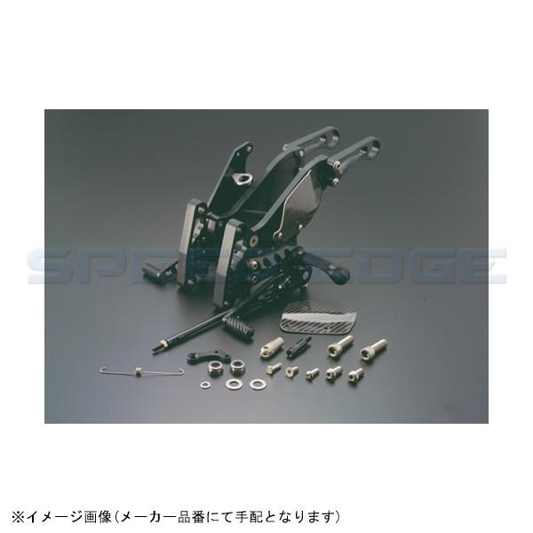 【期間限定お試し価格】 [K06B] GILLES TOOLING バックステップ BLACK (プレッシャースイッチ付き) Z1000 03-06, ザッカ ミント b83752b5