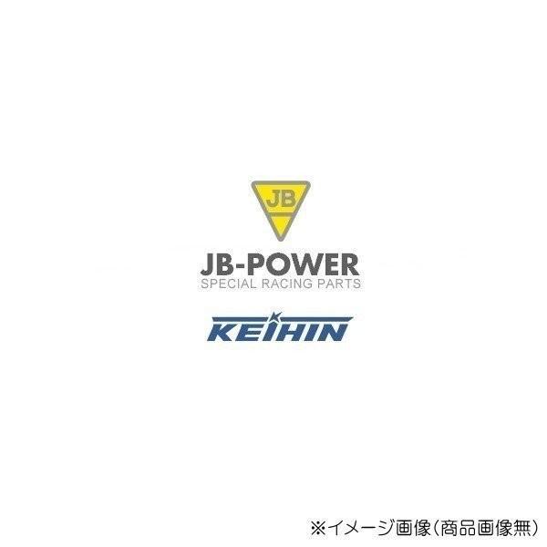 最高の品質の [404A29-420] JB-POWER(BITO R&D) CR29φ BLACKボディー CB750K(OHC) K0-K6(K7), 西磐井郡 21466149