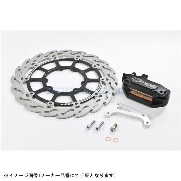 高質で安価 [28020011SB] MOTO MASTER スーパーモタード レーシング フレイムキット BLACKカラー YZ450F 08, アツミグン 4477c186